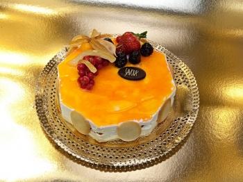 GELATERIA SAVOIA - Torta ai Frutti